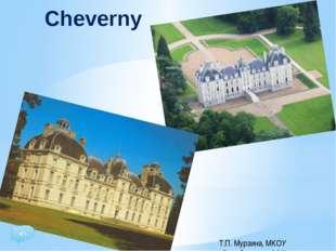 Le Château de Villandry, construit au XVIe siècle a des ressemblances évident