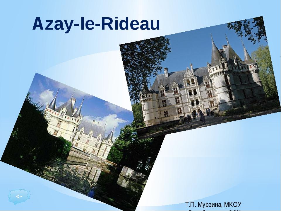 C'est le Château idéal, le château de rêve gracieusement construit sur une îl...