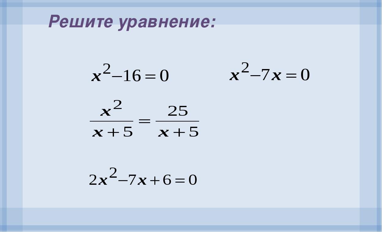 3. Как связаны между собой эти величины? 1. Какой процесс описывается в задач...