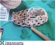 http://s56.radikal.ru/i151/1007/91/8b77c8b2caddt.jpg