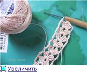 http://s50.radikal.ru/i128/1007/93/b64d484ef6fdt.jpg