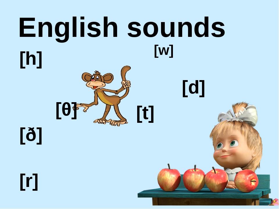 English sounds [h] [θ] [ð] [r] [d] [t] [w]