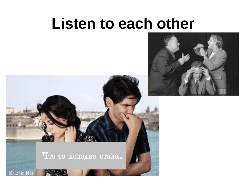 Listen to each other