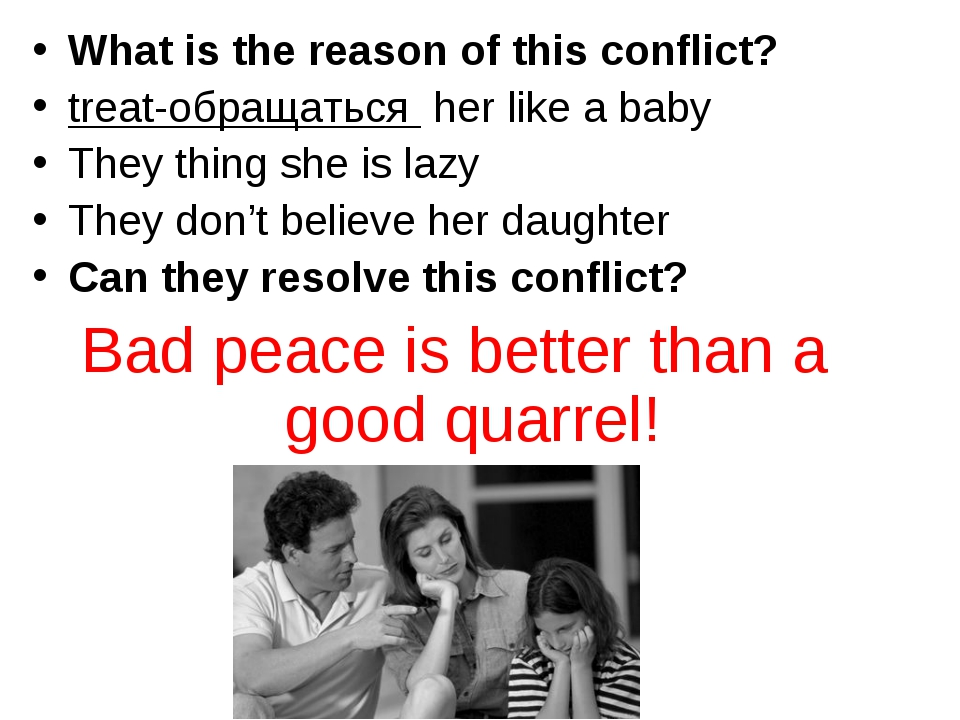 What is the reason of this conflict? treat-обращаться her like a baby They th...