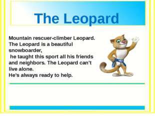 Mountain rescuer-climber Leopard. The Leopard is a beautiful snowboarder, he