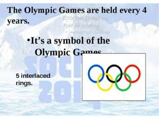 The Olympic Games are held every 4 years. It's a symbol of the Olympic Games