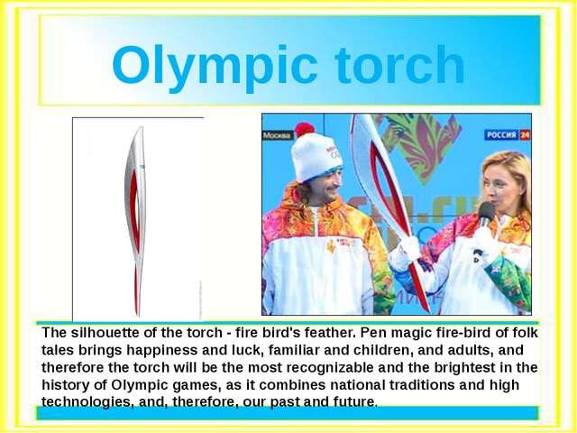 The silhouette of the torch - fire bird's feather. Pen magic fire-bird of fol...