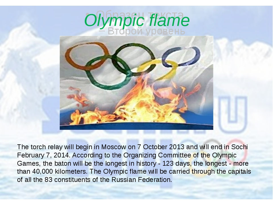 The torch relay will begin in Moscow on 7 October 2013 and will end in Sochi...