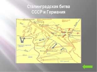 Полтавская битва Пётр 1 На кануне сражения «перебежчик» сообщил неприятелю ва