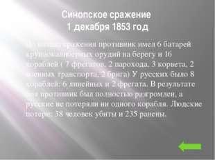 Взятие крепости Измаил 24 декабря 1790 года Эта крепость была построена под р