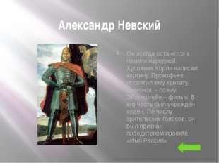 Г. К. Жуков Маршал Советского Союза, четырежды Герой, он руководил военными о