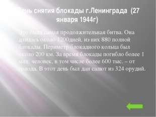 «Полтава» А.С. Пушкин Полтавская битва. Горит восток зарёю новой Уж на равнин