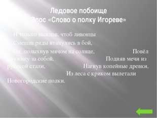 «Победа» И. Рядченко День победы Красной армии над фашисткой Германией Связис