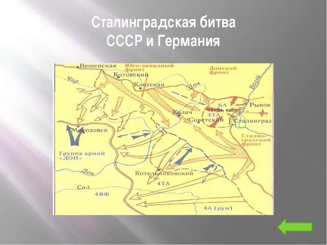 Полтавская битва Пётр 1 На кануне сражения «перебежчик» сообщил неприятелю ва...