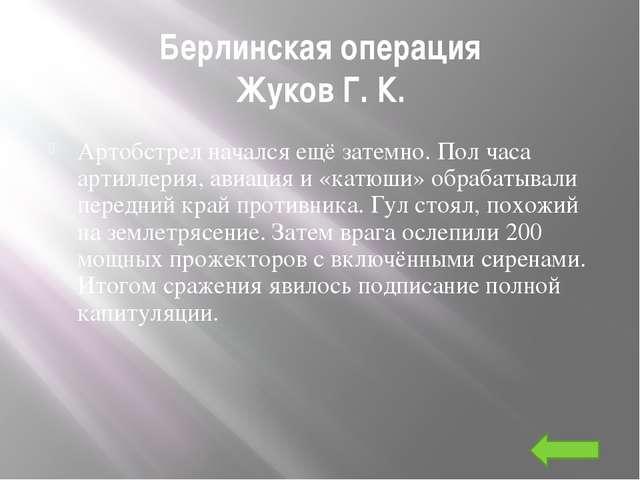 Куликовская битва Д. Донской Дабы у воинов не возникало даже мысли об отступл...