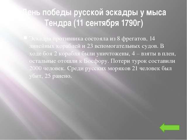 Ледовое побоище Эпос «Слово о полку Игореве» И только выждав, чтоб ливонцы См...