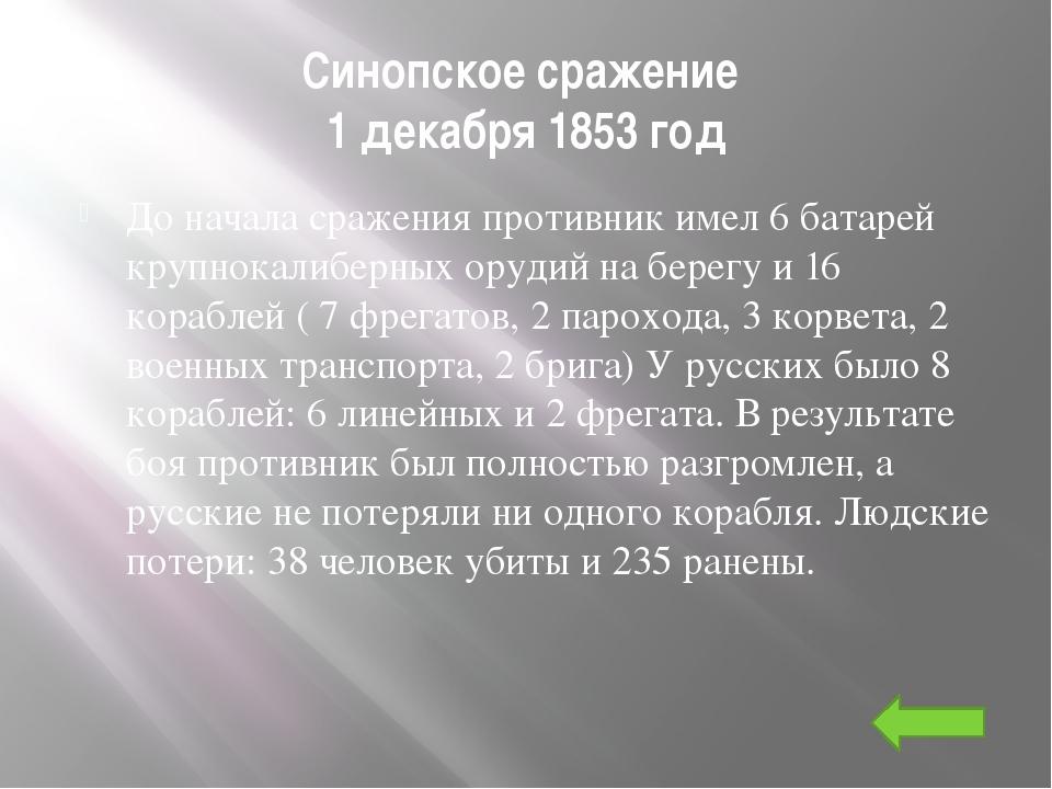Взятие крепости Измаил 24 декабря 1790 года Эта крепость была построена под р...