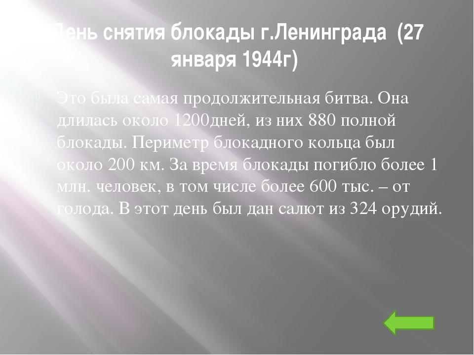 «Полтава» А.С. Пушкин Полтавская битва. Горит восток зарёю новой Уж на равнин...