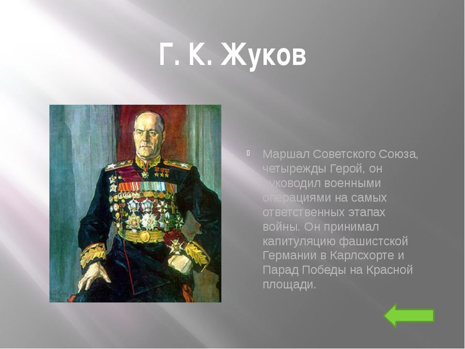 А.В. Суворов В 12 лет был зачислен в лейб-гвардии Семёновский полк. Прошёл вс...
