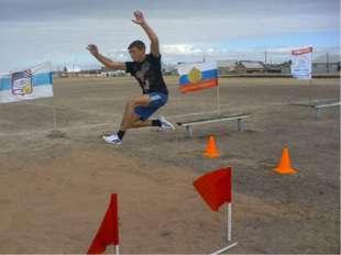 ПРЫЖКИ Учащийся должен: выполнять прыжки, когда учитель дал разрешение; выпол