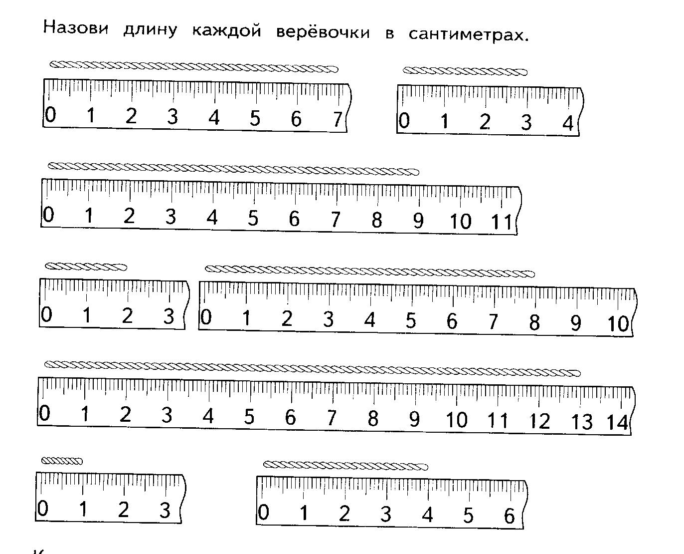 C:\Users\татьяна\Pictures\2012-10-19\IMAGE0034 - копия.tif