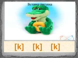 [k] [k] [k]