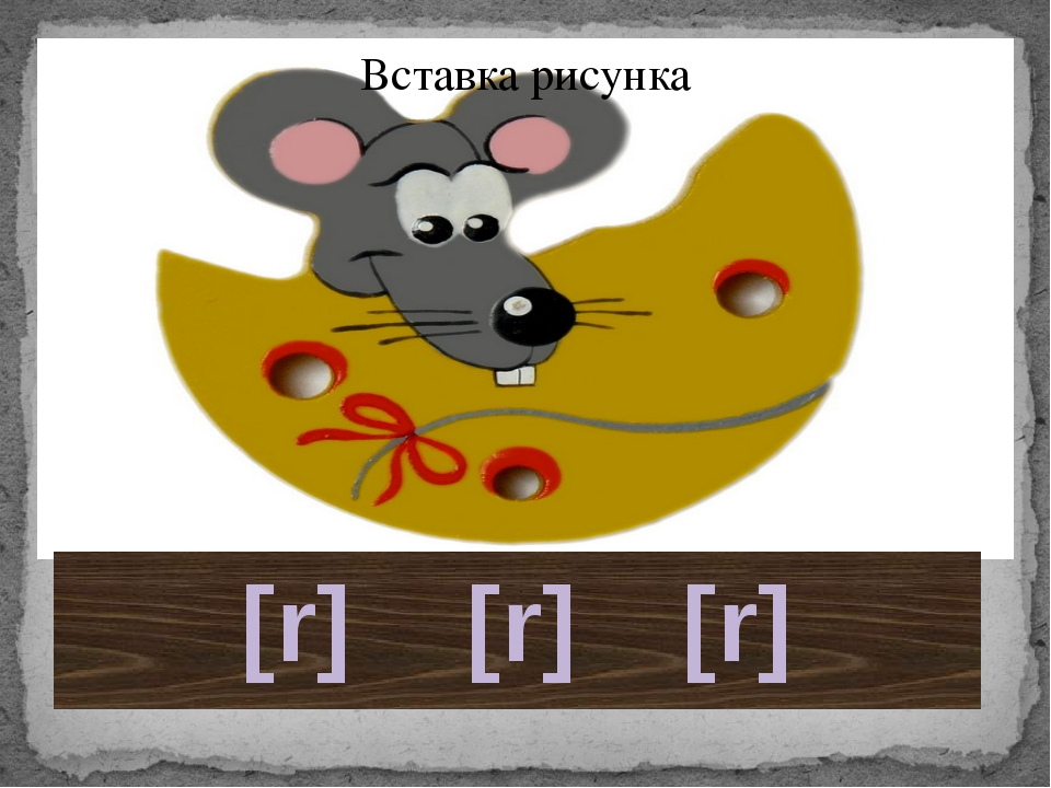 [r] [r] [r]