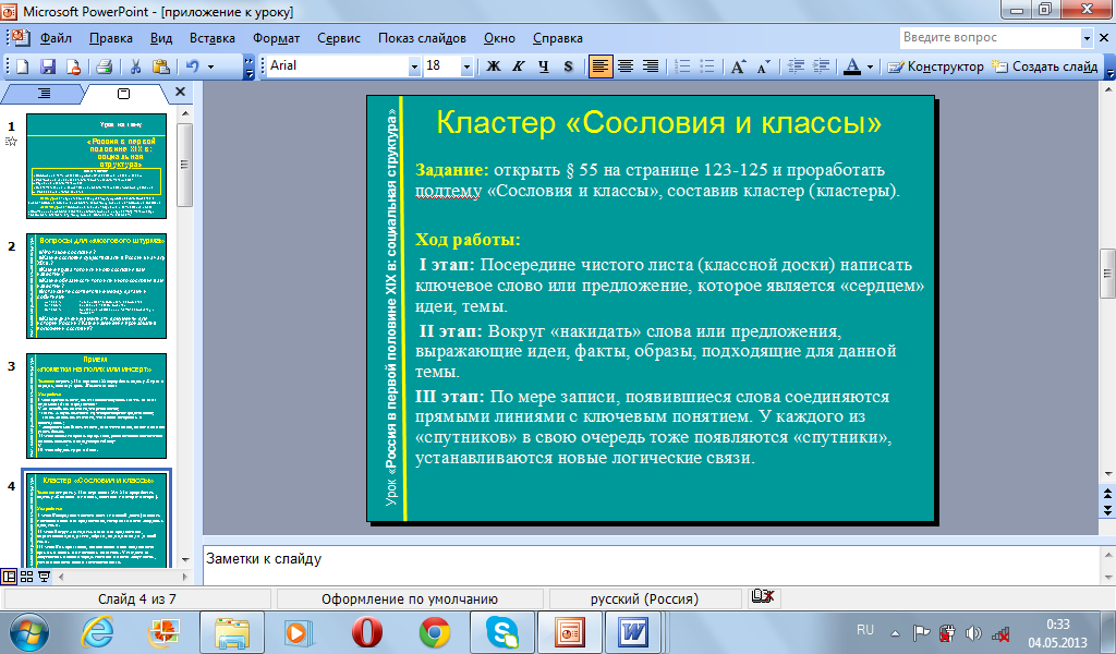 hello_html_m3de8e98b.png