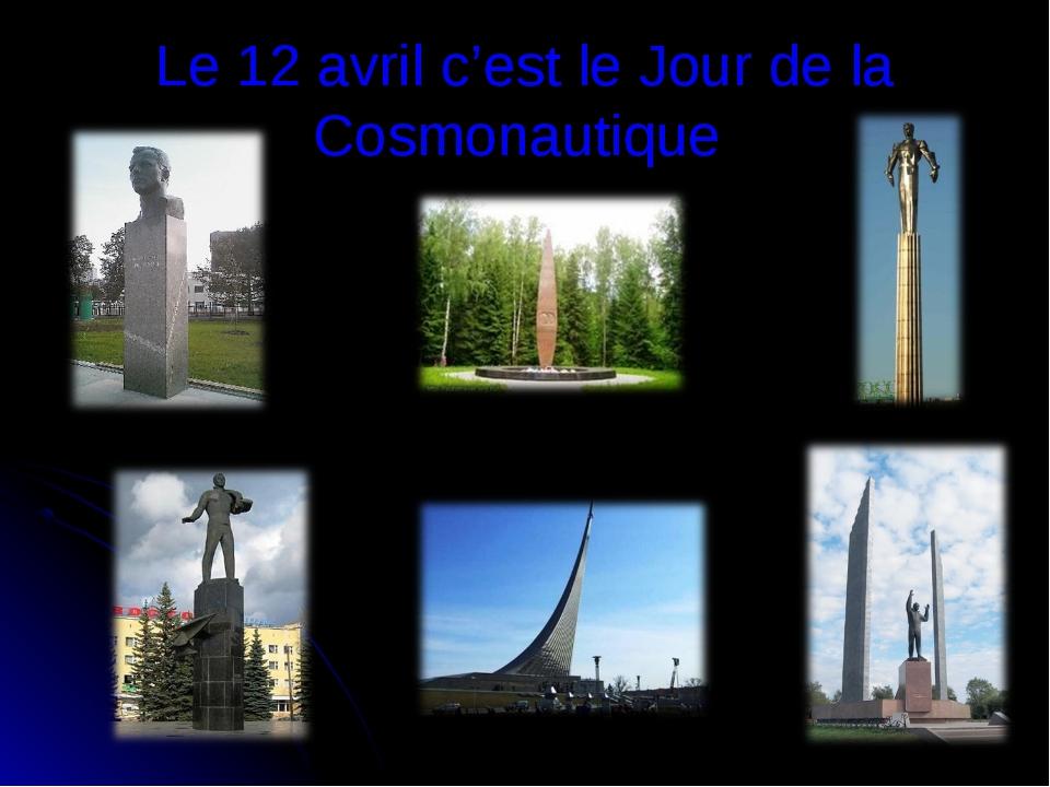 Le 12 avril c'est le Jour de la Cosmonautique