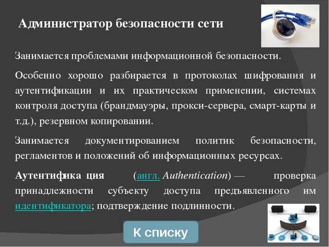 Ресурсы ru.wikipedia.org
