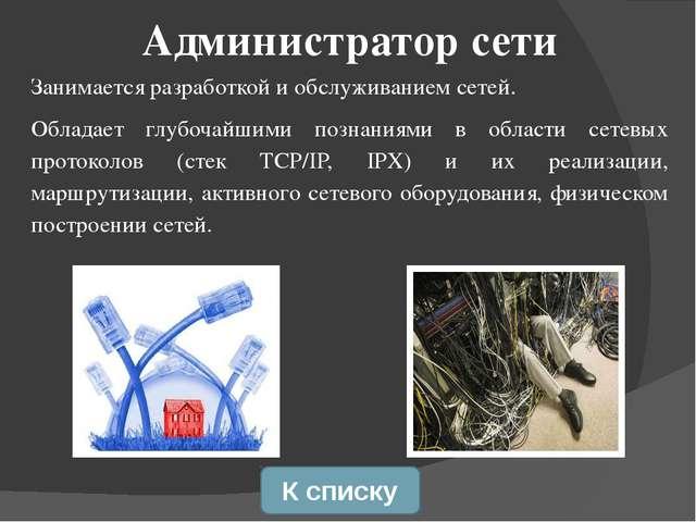 День программиста На 256 день года Валентин Балт 24 июля 2009 года Министерст...