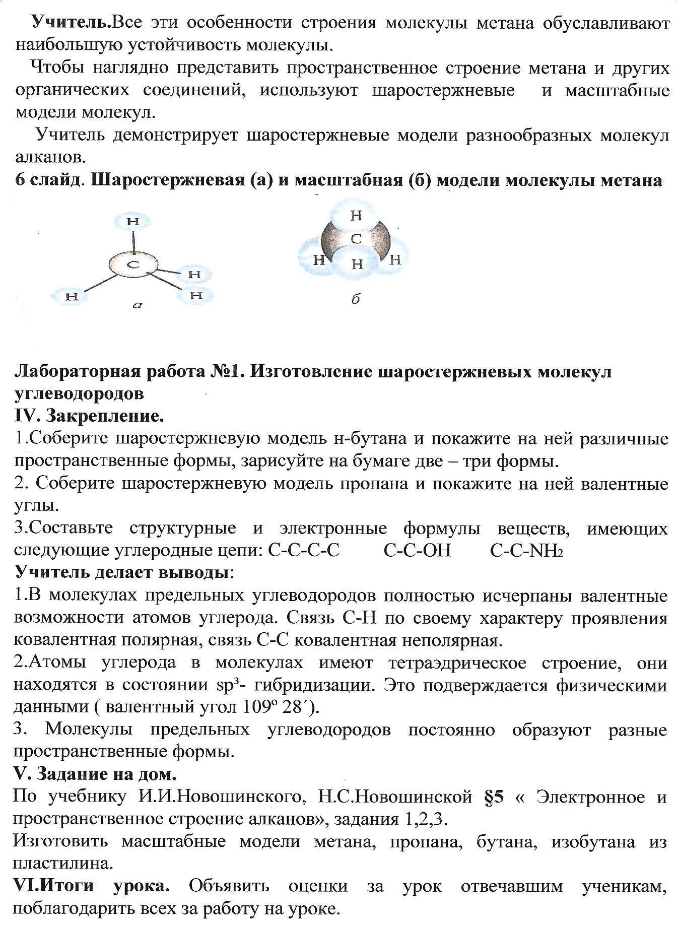 hello_html_3d85c304.jpg