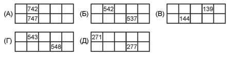 http://schoolbooks.files.wordpress.com/2010/09/var_otv_ryad1.png?w=457&h=114