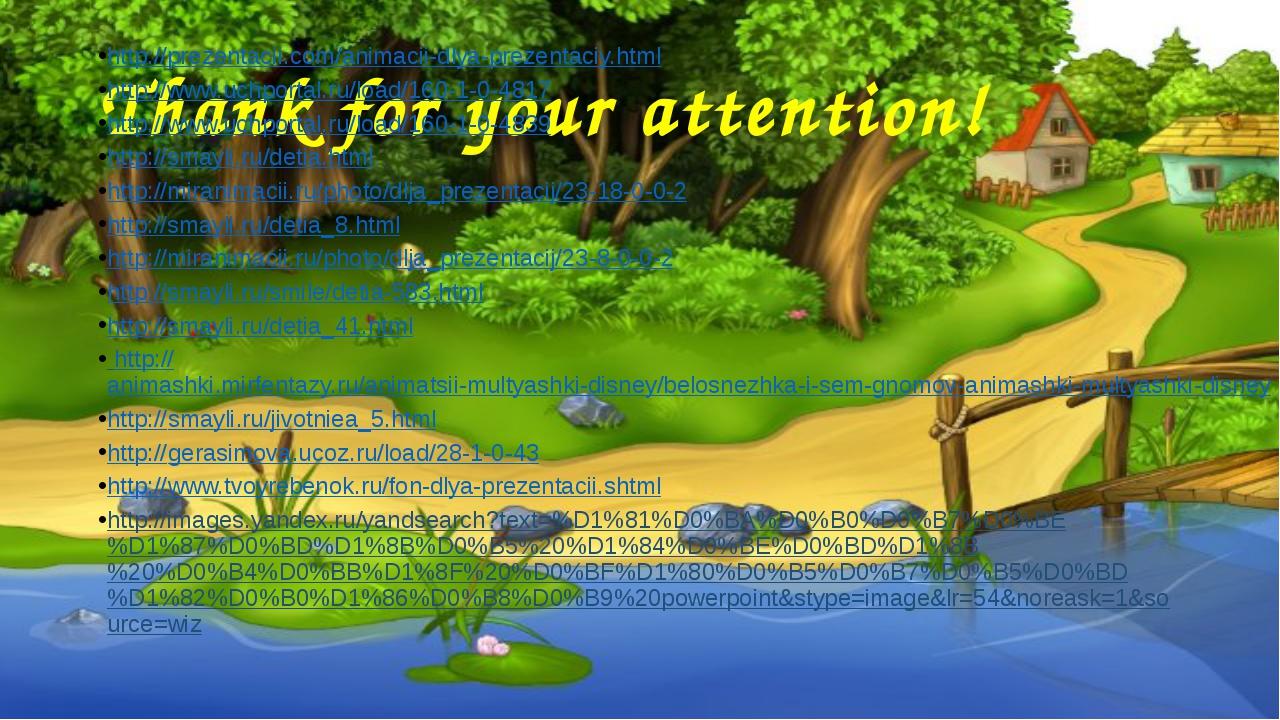 Thank for your attention! http://prezentacii.com/animacii-dlya-prezentaciy.ht...