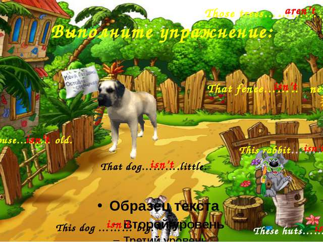 Выполните упражнение: This dog ……… big. That fence…….. new. That dog……….littl...