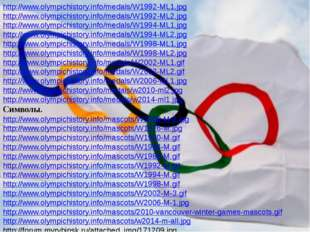 http://www.olympichistory.info/medals/W1992-ML1.jpg http://www.olympichistory