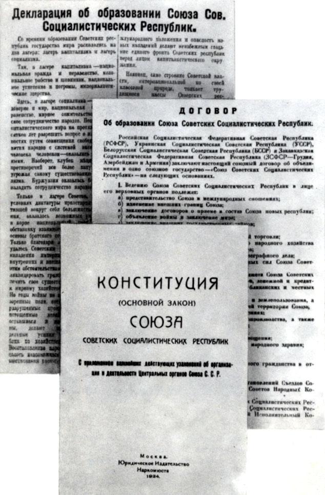http://historic.ru/books/item/f00/s00/z0000165/pic/000397.jpg