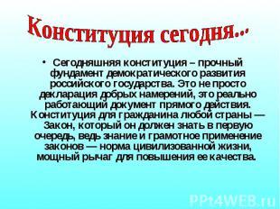 http://ppt4web.ru/images/2692/49668/310/img3.jpg