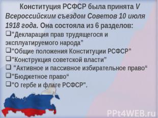 http://ppt4web.ru/images/2692/51658/310/img4.jpg