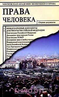 http://www.kniga.ru/upload/covers/a16/a169f7f21e425728fef88bc06020d412.jpg