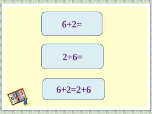 6+2= 2+6= 6+2=2+6
