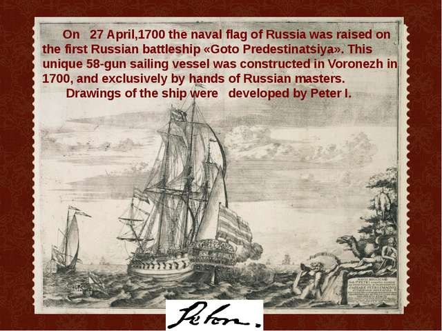 On 27 April,1700 the naval flag of Russia was raised on the first Russian ba...