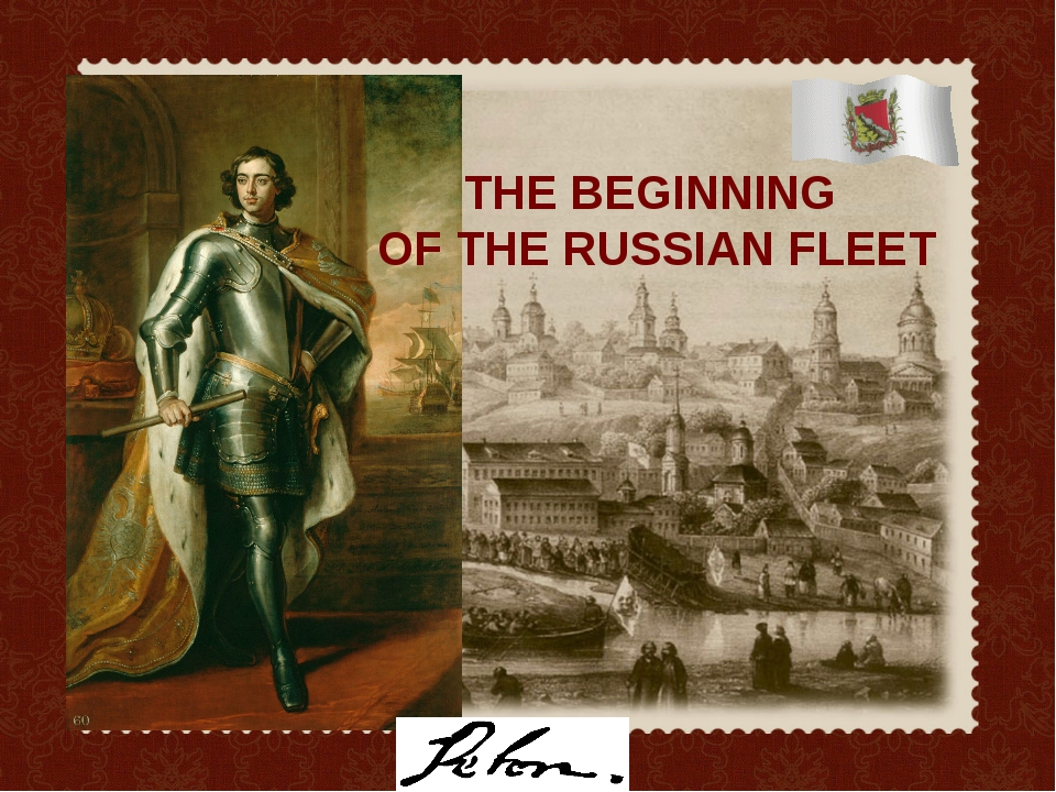 THE BEGINNING OF THE RUSSIAN FLEET