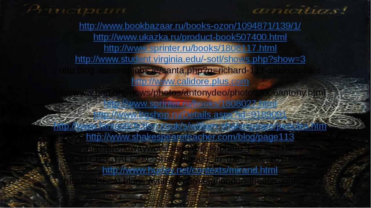 http://www.bookbazaar.ru/books-ozon/1094871/139/1/ http://www.ukazka.ru/produ...