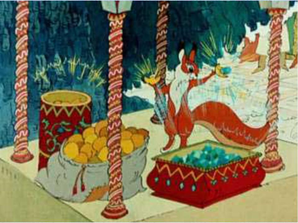 Рисунок с сказки сказка о царе салтане