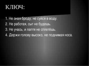 Домашнее задание: § 45, стр. 228; схему учить; упр. 502.