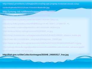 http://data2.proshkolu.ru/img/ps2/icons/big-ppt.pnghttp://videolain.tmweb.ru/