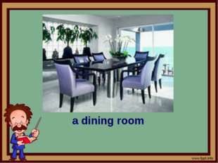 a dining room