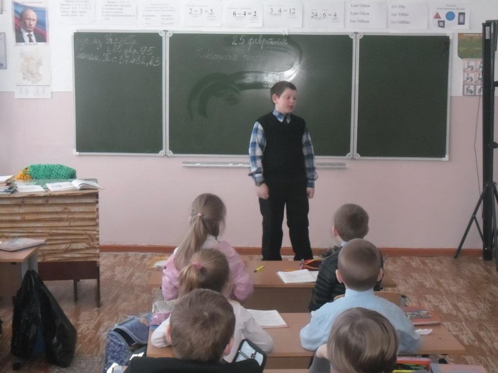 G:\НОУ Обидные слова 3б класс Алексеева\фото\SAM_0093.JPG