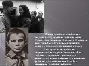 """""""Вскоре село было освобождено частями нашей армии, вспоминает Анна Тимофеевн"""